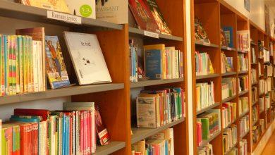 Photo of دليل المكتبة الجامعية