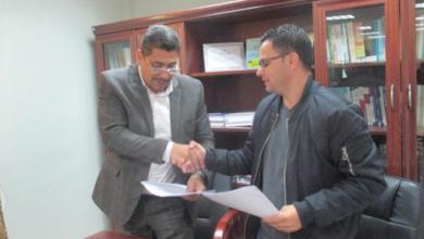 Photo of اتفاقية تعاون مع مركز البحث العلمي والتقني في التحاليل الفيزيائية و الكيميائية ببوسماعيل