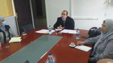 Photo of إجتماع لمجلس المديرية برئاسة الدكتور محمد يونسي