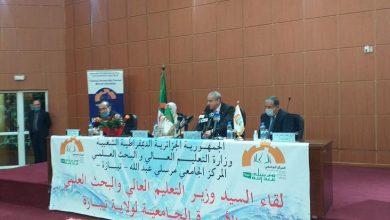 Photo of البروفيسور عبد الباقي بن زيان يلتقي بالأسرة الجامعية لتيبازة