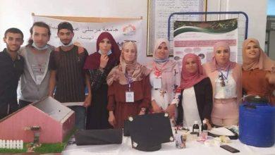 Photo of طلبة النوادي العلمية يشاركون في يوم تيبازة للشركات الناشئة