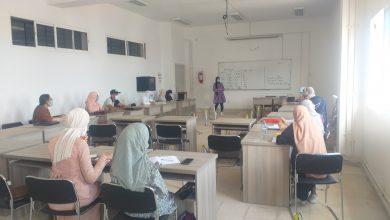 Photo of إستئناف الدروس بمركز التعليم المكثف للغات