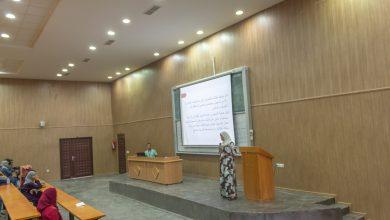 Photo of يوم دراسي حول الخرسانة المسلحة