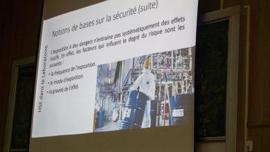Photo of محاضرة بعنوان الدراسة في أمان وسلامة البيئة