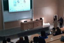 Photo of جانب من المحاضرات التوجيهية للطلبة الجدد السنة الأولى ليسانس لمعهد العلوم