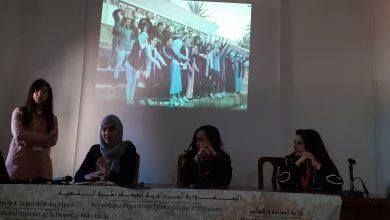 Photo of يوم تحسيسي حول الملكية الصناعية للمرأة المبتكرة