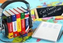 Photo of التسجيل بالمركز المكثف لتعليم اللغات